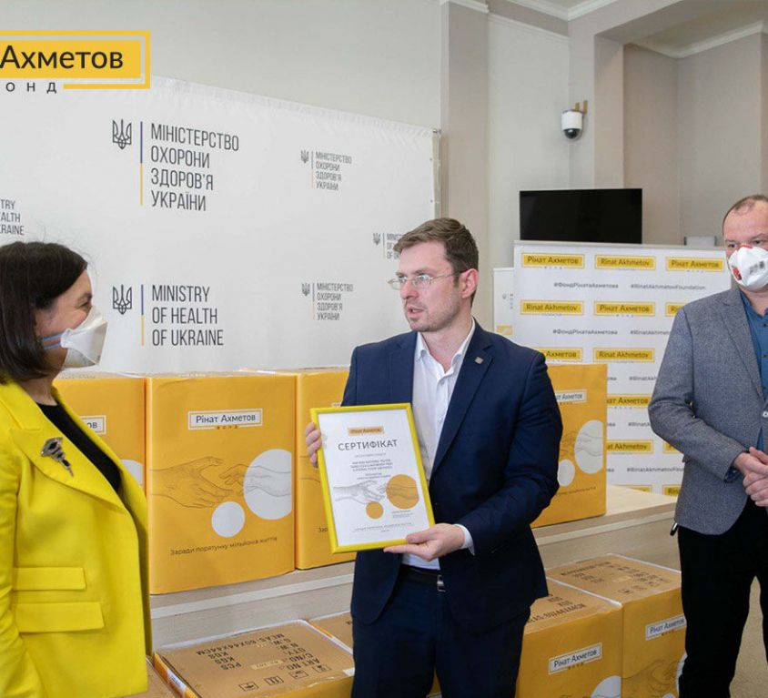 Akhmetov foundation aid