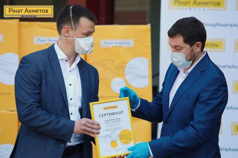 metinvest + akhmetov foundation for zaporizzha