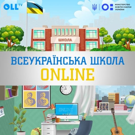 oll tv online school
