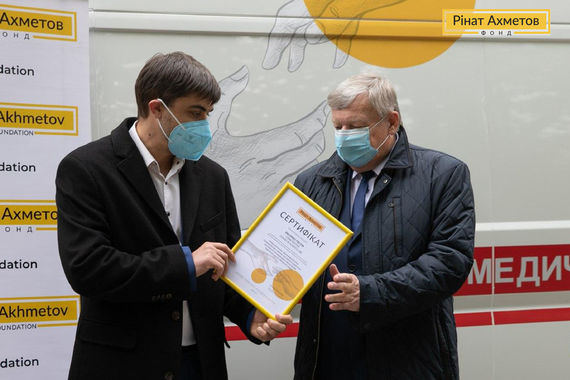 Akhmetov foundtion aid to Ternopil